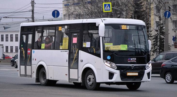 На маршруте № 101 сменят перевозчика с автобусами