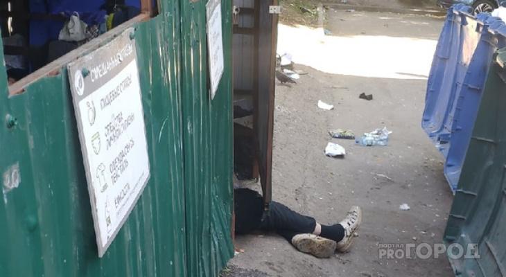 Чиновники решили судьбу бомжей, поселившихся на контейнерной площадке в центре Чебоксар