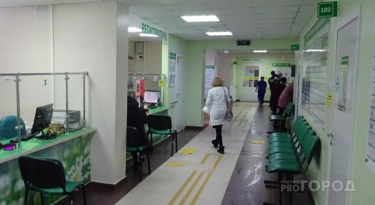 Появился график работы больниц на ближайшие праздничные выходные