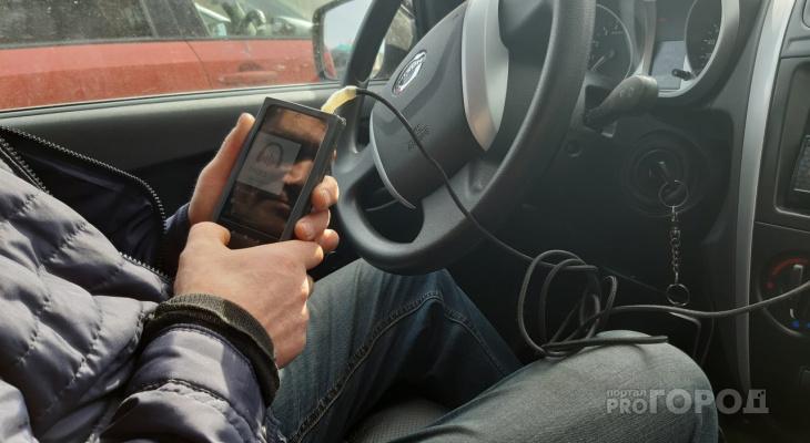 """Чебоксарцу попался самый дорогой водитель на BlaBlaCar: """"Отдал ему пять тысяч, но так и не уехал"""""""