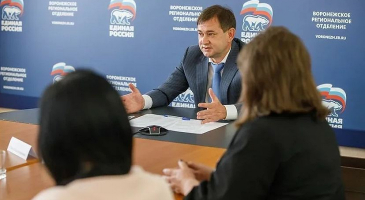«Единая Россия» представила отчет о выполнении предвыборной программы 2016 года