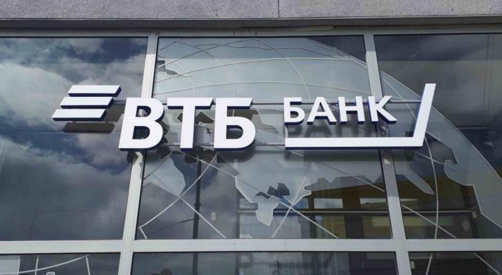 ВТБ намерен удвоить долю цифровых кредитных карт