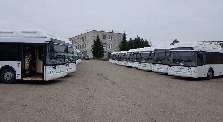 На трех маршрутах до Новочебоксарска заменят автобусы