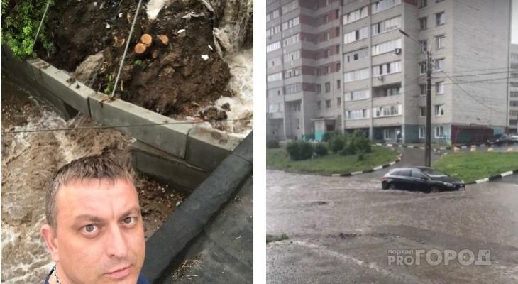 Житель Чебоксар: «Ливнем затопило Гаражный проезд и смыло бетонную перекладину»