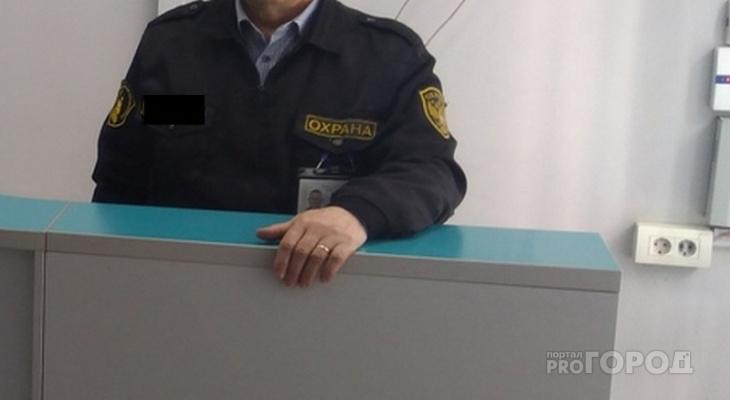 Охраннику в Чебоксарах не выдавали зарплату, пока вопросом не занялся Следственный комитет