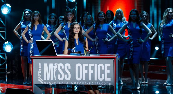 Чебоксарок приглашают на кастинг конкурса красоты «Мисс Офис – 2021»