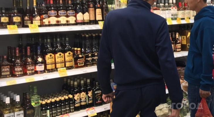 На несколько дней в Чебоксарах ограничат продажу алкоголя