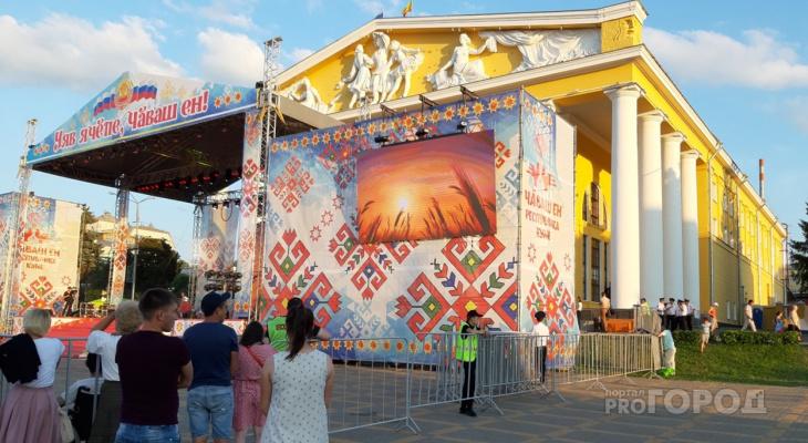 День Республики в Чебоксарах: куда сходить, что посмотреть