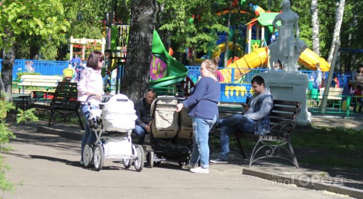 Путин поручил расширить льготную ипотеку для семей с детьми