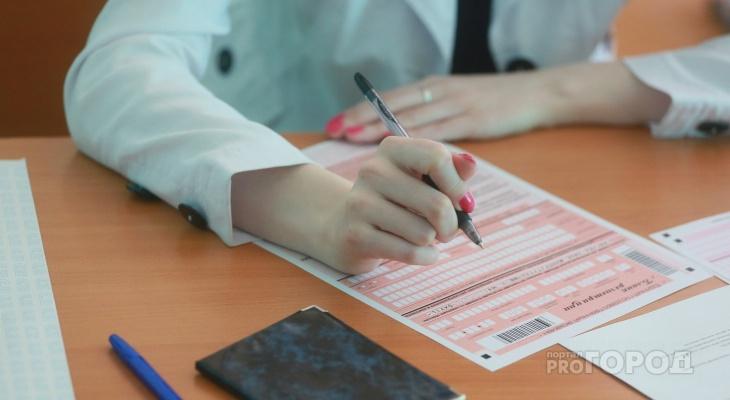 В Чувашии подвели итоги ЕГЭ: 46 выпускников стали стобалльниками