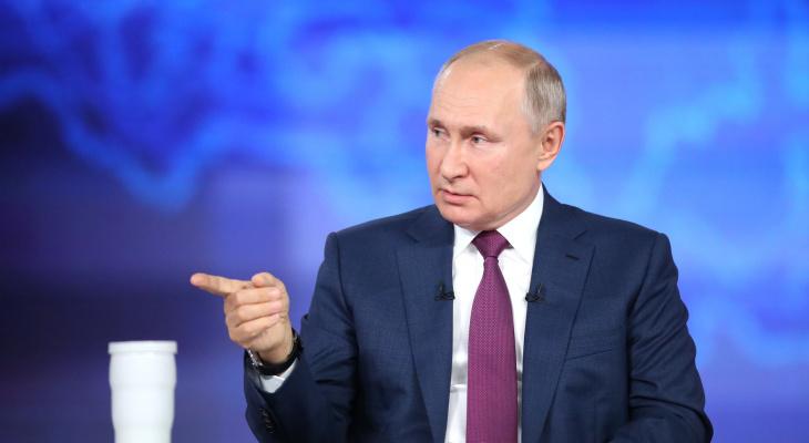 Путин подписал указ о денежной помощи в 10 тысяч рублей для некоторых семей и обозначил сроки выплаты