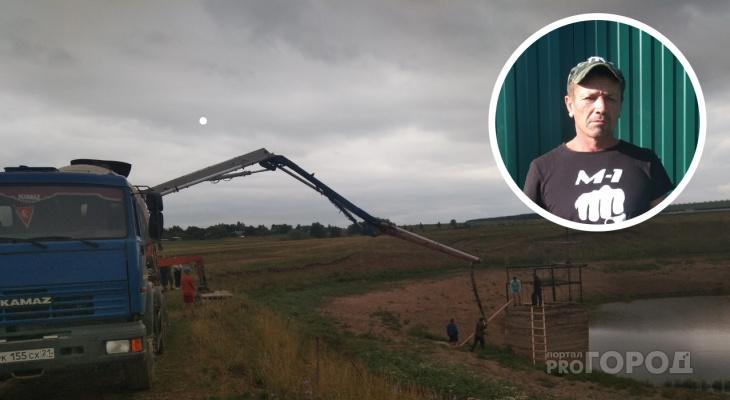 """Жители деревни собрали деньги с каждого дома, чтобы починить плотину: """"Никакой помощи от властей мы не получили"""""""