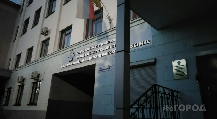 Чебоксарку осудили за взятку сотруднику МЧС Чувашии