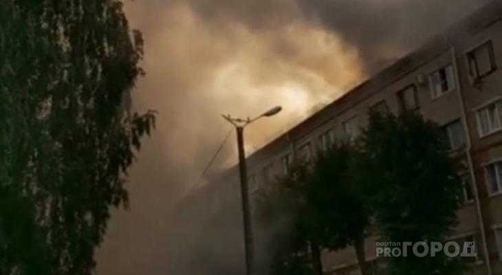 В Новочебоксарске горит чердак многоэтажного дома