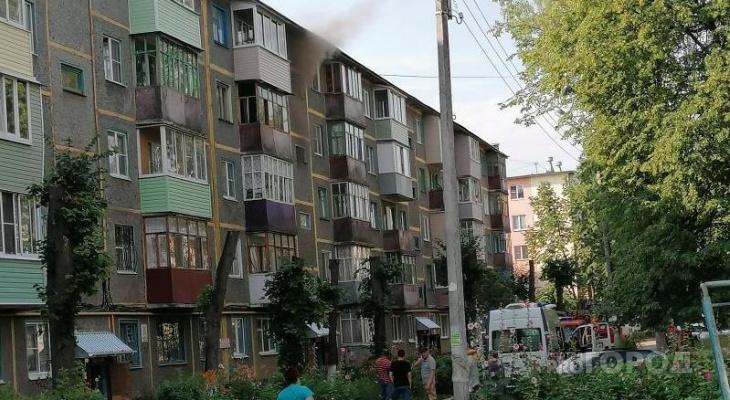 Рано утром в Новочебоксарске вспыхнул пожар в квартире