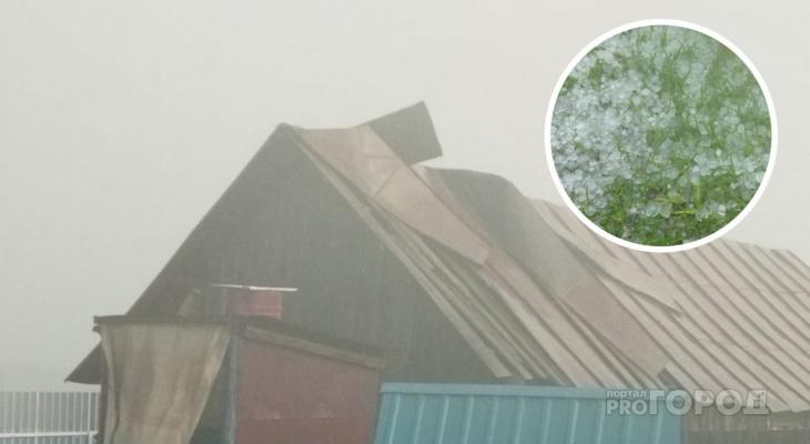 На Ибресинский район обрушилась буря: срывало крыши, выпал град