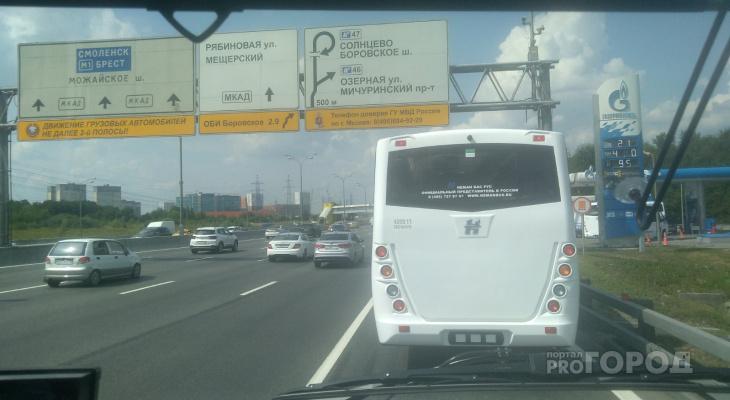 Из Москвы в Чувашию едут еще пять новых автобусов