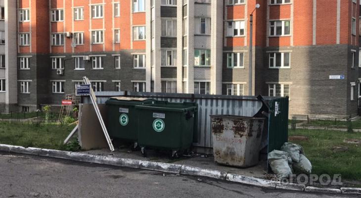 В Чувашии жители не заплатили за вывоз мусора 300 миллионов рублей