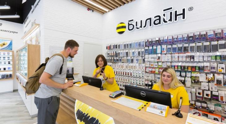 Билайн запустил акцию «3 в 1: по цене смартфона!»