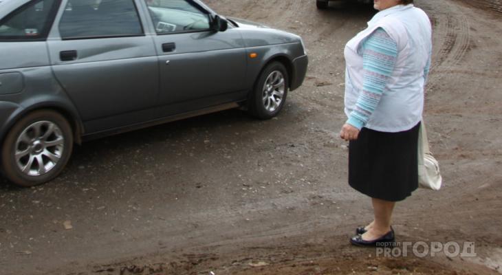 За поездку из Чебоксар в Нижний женщина заплатила 120 тысяч рублей, но так никуда и не добралась