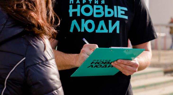 Жители Чувашии ставят подписи в поддержку кандидатов партии «Новые люди»