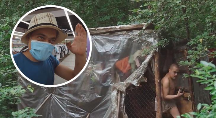 Мужчине из Чувашии, живущему в шалаше из пакетов и палок, дали работу и одежду