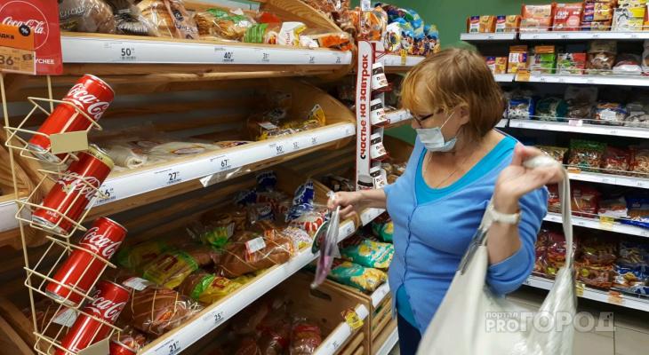 Власти Чувашии сообщили, что будет с ценой на хлеб в ближайшее время