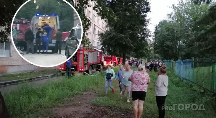 """В Новочебоксарске горит пятиэтажка: """"Вынесли двух человек"""""""