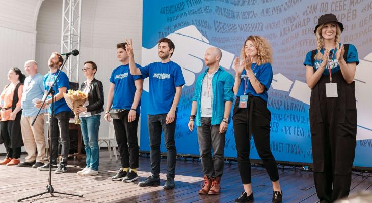 Фестиваль «БеспринцЫпные чтения» впервые пройдет онлайн на МТС Live