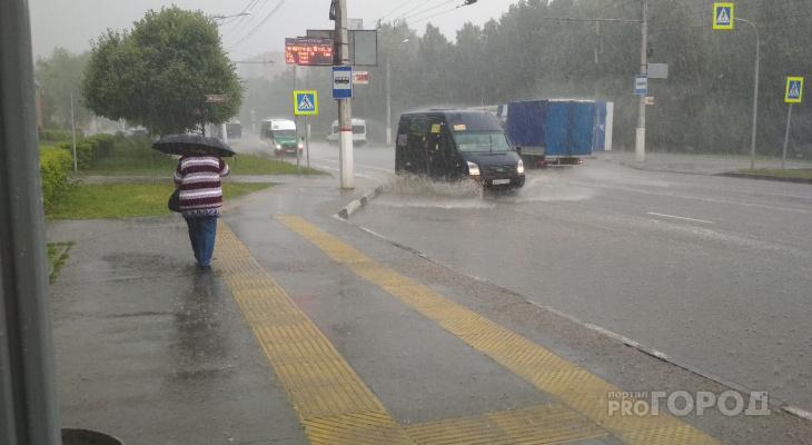 В Чувашии выходные будут холодными, и пойдут дожди