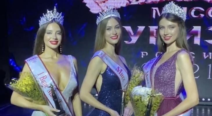 В Чебоксарах выбрали победительницу конкурса «Мисс Туризм»