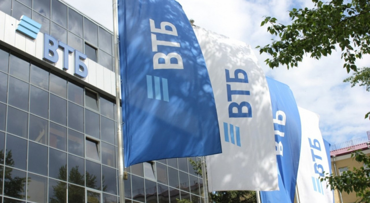 ВТБ предотвратил финансовые потери своих клиентов на 7,5 млрд рублей