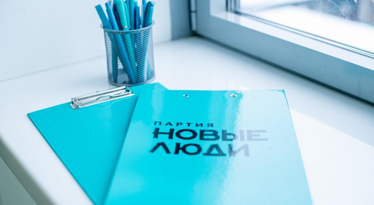 Проект «Школьники-миллионеры»: партия «Новые люди» поможет чувашским старшеклассникам научиться программировать и стать финансово независимыми