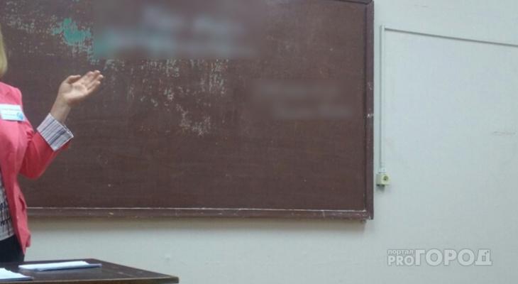 В Чувашии ищут 268 учителей: зарплаты начинаются от 12 792 рублей