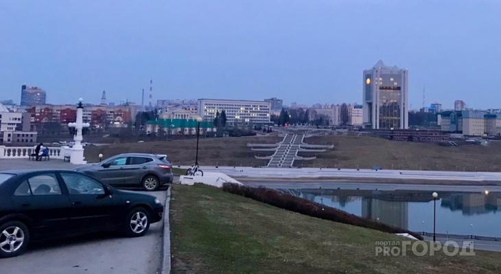 Автомобили чиновников Mercedes, Volkswagen и два автобуса пустят с молотка в Чувашии