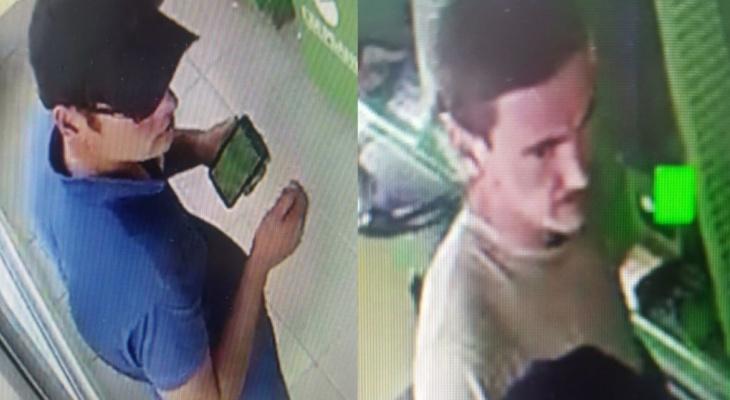 Двое мужчин в Чебоксарах присвоили забытые в банкомате деньги: идет розыск