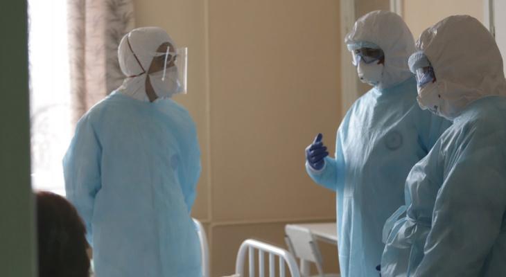 В Чувашии от коронавируса за неделю умерли 47 человек - Новости