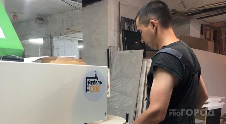 В Чебоксарах делают уникальную мебель: можно самому придумать дизайн