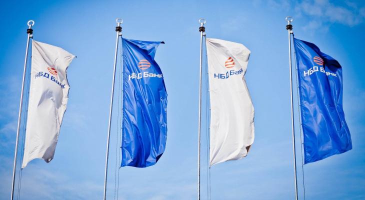 НБД-Банк расскажет предпринимателям о субсидиарной ответственности
