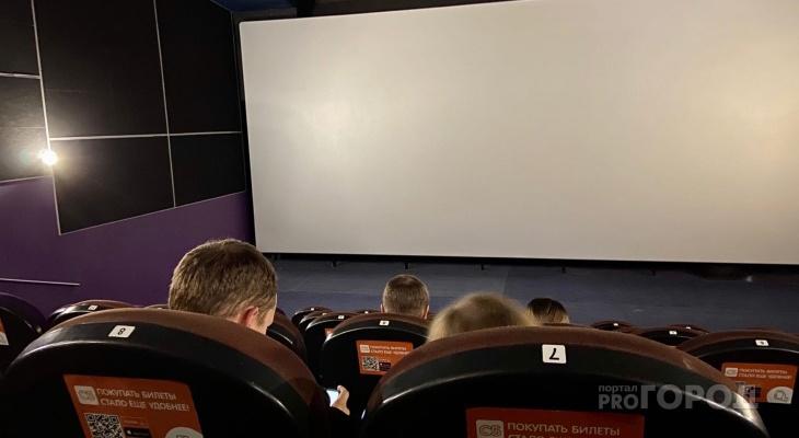 Правительство вводит новые правила посещения кинотеатров
