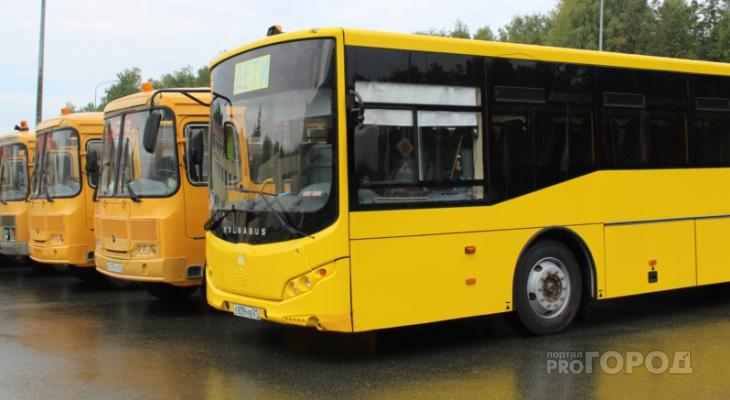 В Чувашии появятся новые школьные автобусы: теперь их должно хватить на всех нуждающихся детей