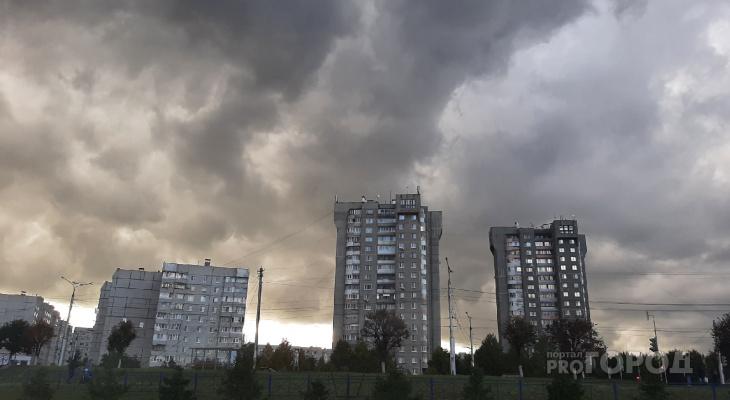 Тепло в Чувашии сменят дождь и осенняя гроза
