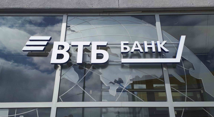 """ВТБ: """"Доля фишинга в мошеннических атаках выросла вдвое"""""""