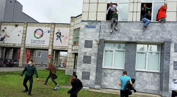 В Перми мужчина устроил стрельбу в вузе: есть погибшие и пострадавшие