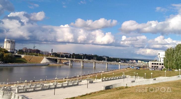 """""""Золотая осень"""" опаздывает: когда в Чувашии установится комфортная погода"""