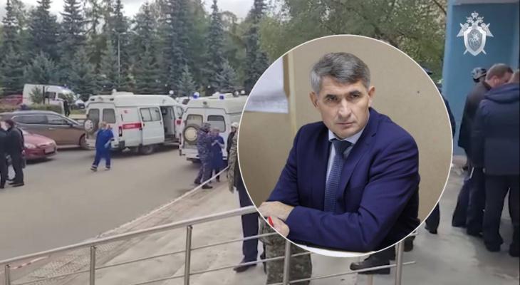"""Глава Чувашии о стрельбе в пермском университете: """"Это большая трагедия"""""""