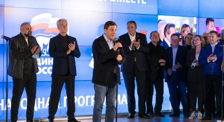 """Почти половина голосов избирателей отдана за """"Единую Россию"""""""