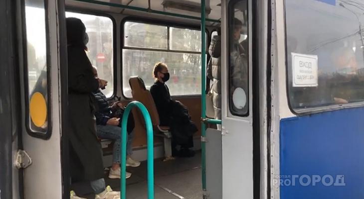 Более трех тысяч коронавирусных нарушений выявили в Чебоксарах: на какую сумму пополнилась казна - Новости