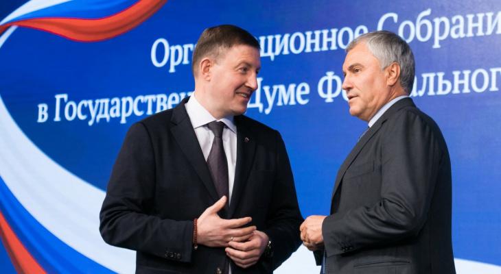 Главой фракции ЕР в Госдуме стал Владимир Васильев