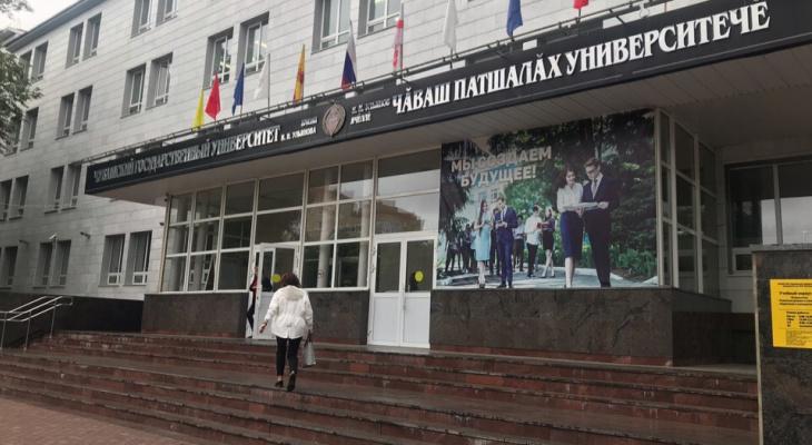 """18 студентов Чувашского госуниверситета победили в проекте """"Профстажировки 2.0"""""""